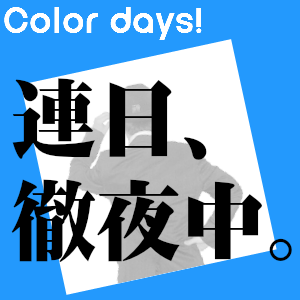 Episode_133『2年振りのチキンラーメン』