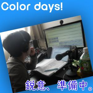 Episode_134『感謝祭・2012 ゲスト出演者発表ぬぁ』