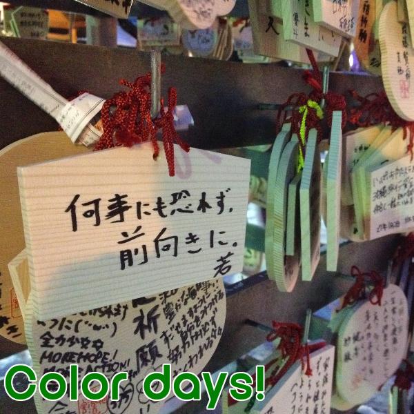 Episode_398『4度目の北海道神宮』