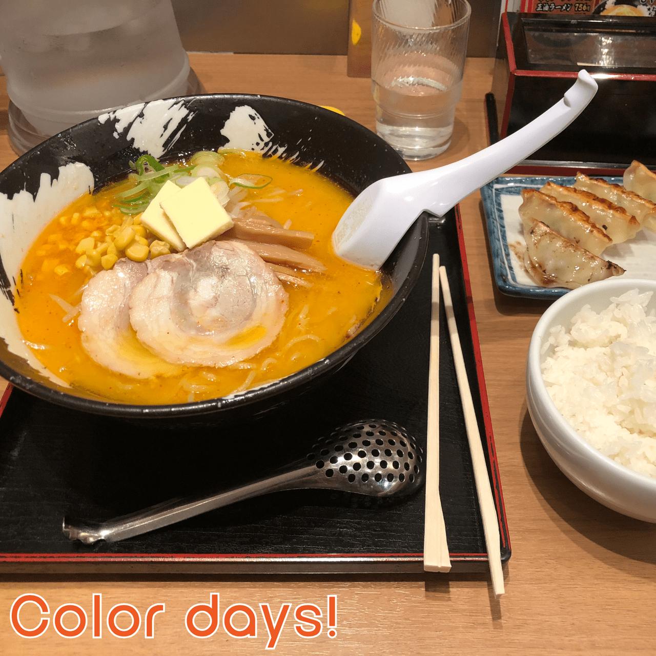 Episode_500『北海道の食べ物が恋しい』