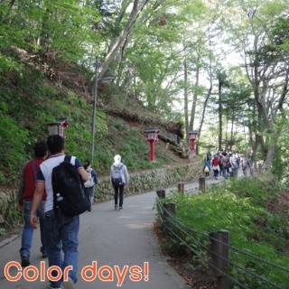 Episode_520『秋のハイキング、高尾山へ』