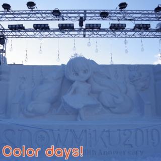 Episode_544『雪ミクエスト2019・3日目』